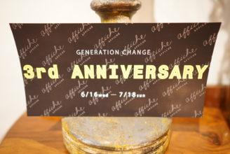 3rd anniversary affiche